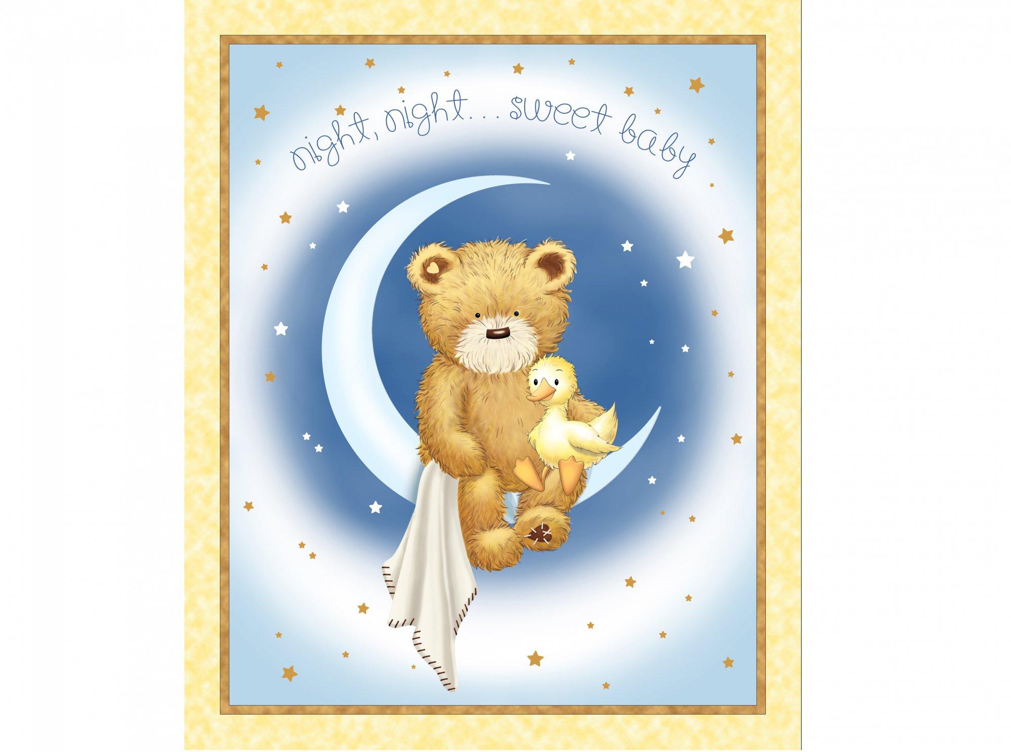 Смайлики спокойной ночи открытки