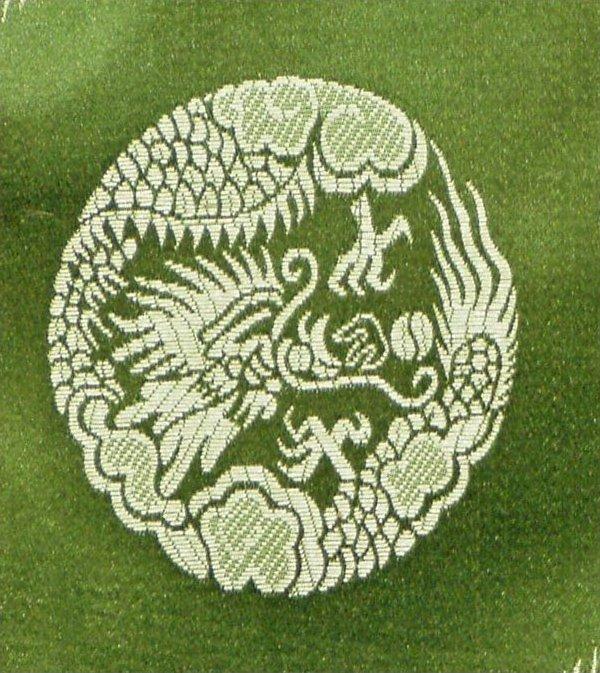 Dragon / Medalion Brocade - Green