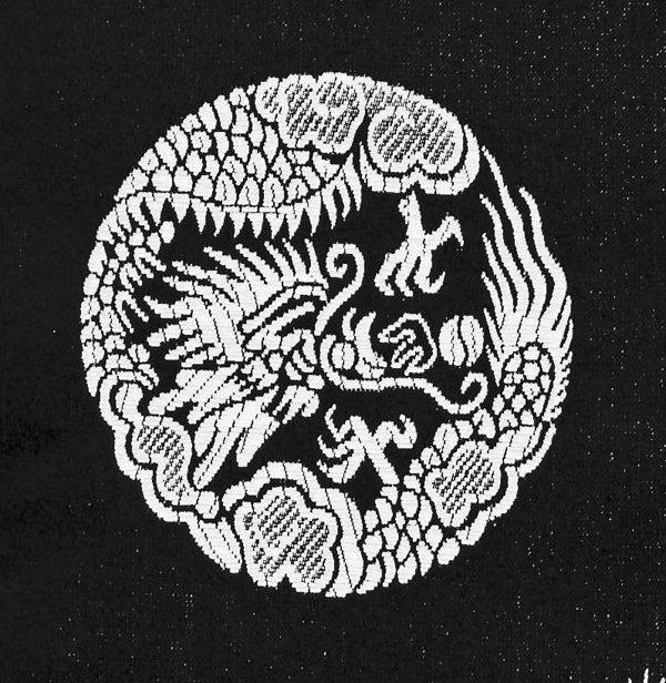 Dragon / Medalion Brocade - Black