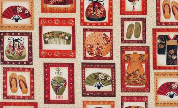 Kimono ~ Patchwork (Beige)