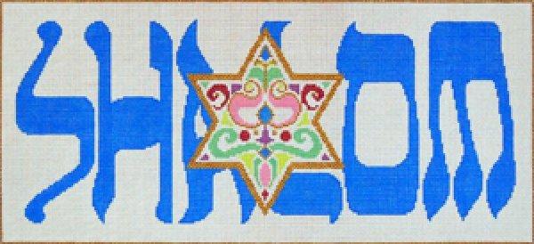 Sandra Gilmore Needlepoint<BR>Shalom
