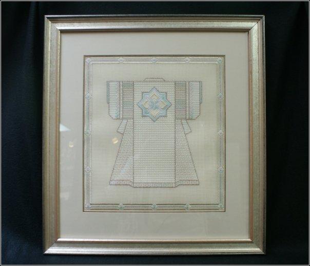 Ivory Kimono-CH 1001