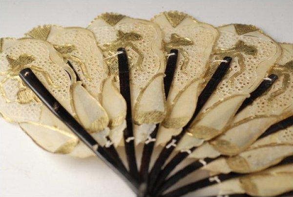 Fan Vintage Asian Fan Pierced Rawhide with Gold detailing and Ebony Handles JF392-23