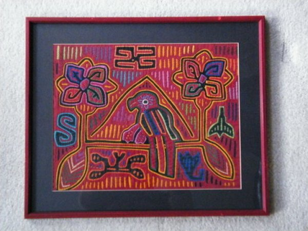 Vintage Mola Hand Stitched Textile Fabric Artwork South America Framed and Matted JF295-38
