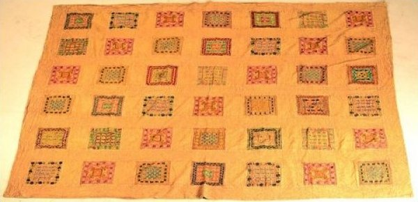 SARI Antique Indian Sari Coverlet Wall Hanging Exotic Embroidered Piece