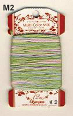 Multi Color Sashiko Thread