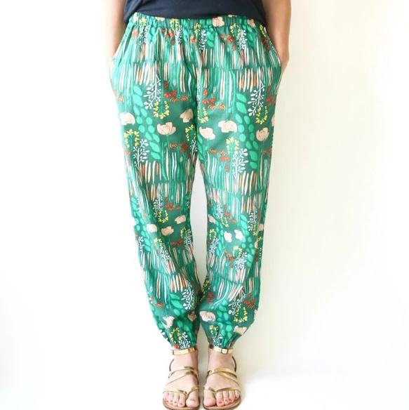 Luna Pants Pattern