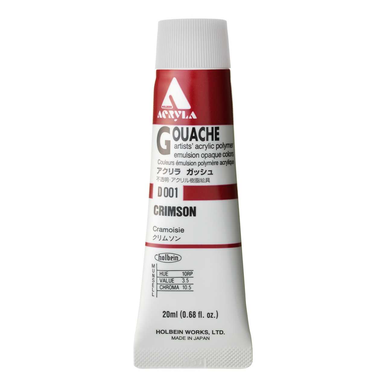 ACRYLA GOUACHE 20ML CRIM/PRIM RED