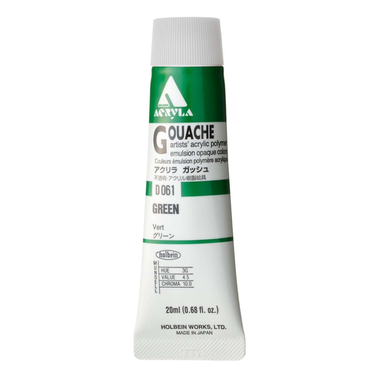 ACRYLA GOUACHE 20ML GREEN