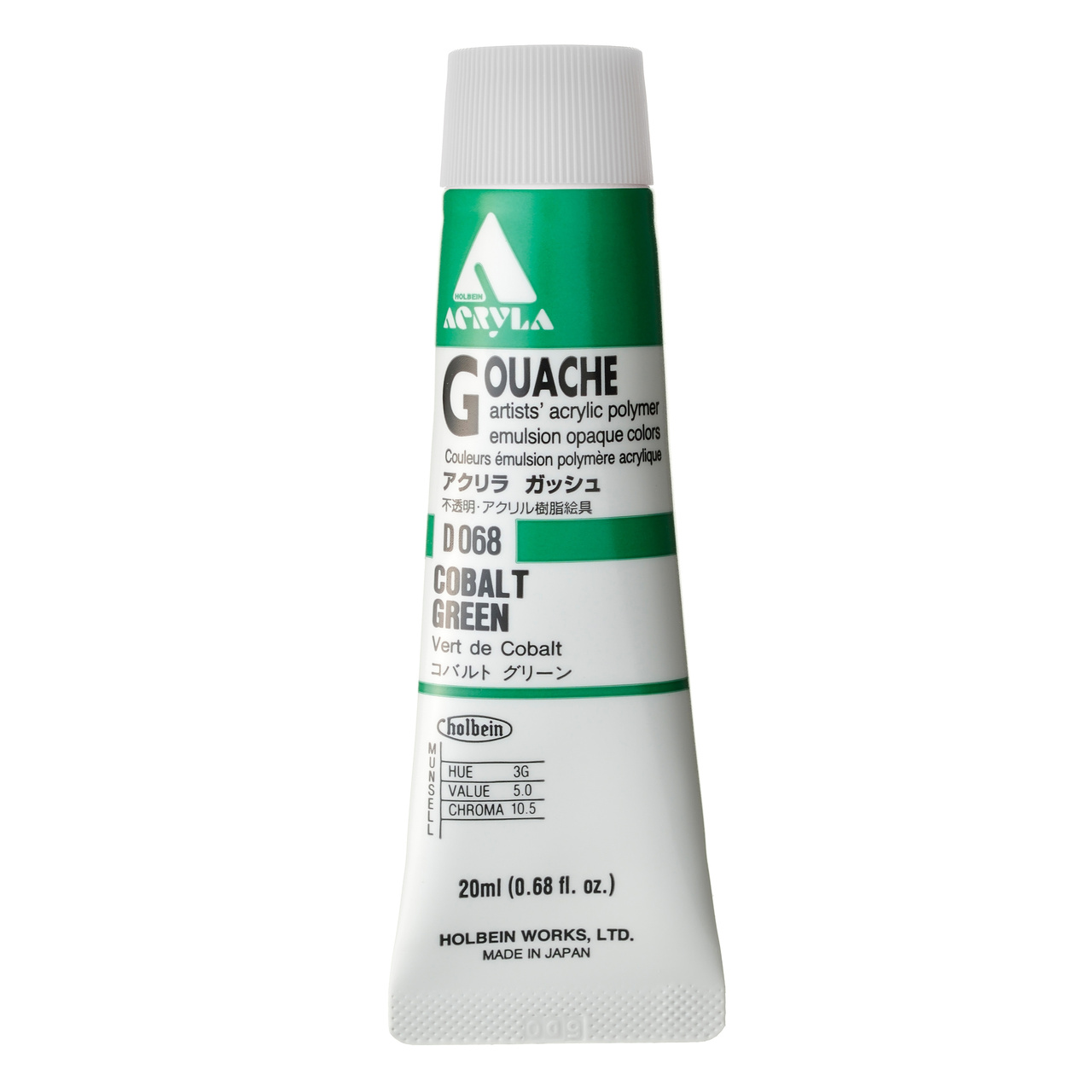 ACRYLA GOUACHE 20ML COBALT GREEN