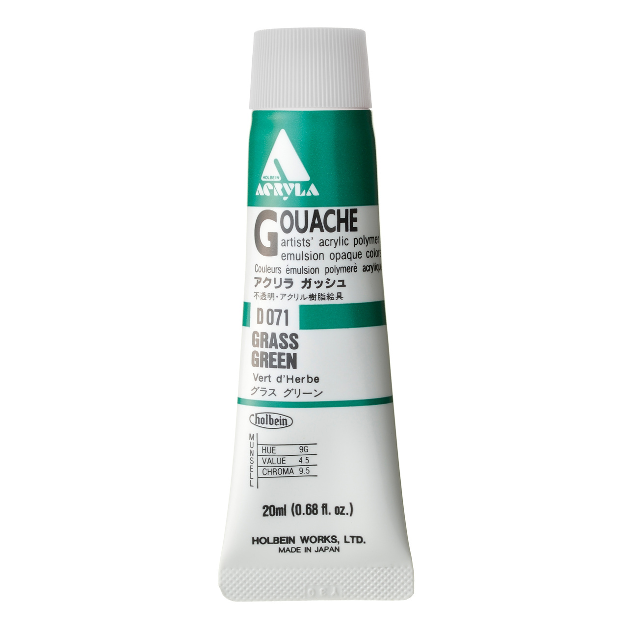 ACRYLA GOUACHE 20ML GRASS GREEN
