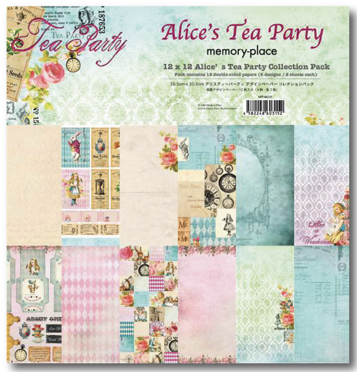 Asuka Alice's Tea Party Group