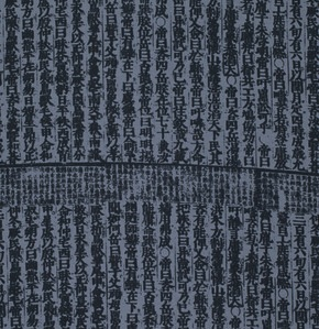 Empire by Parson Gray for Free Spirit Fabrics - PWPG034-Deepx