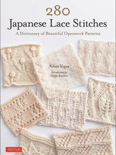 280 Japanese Lace Stitches
