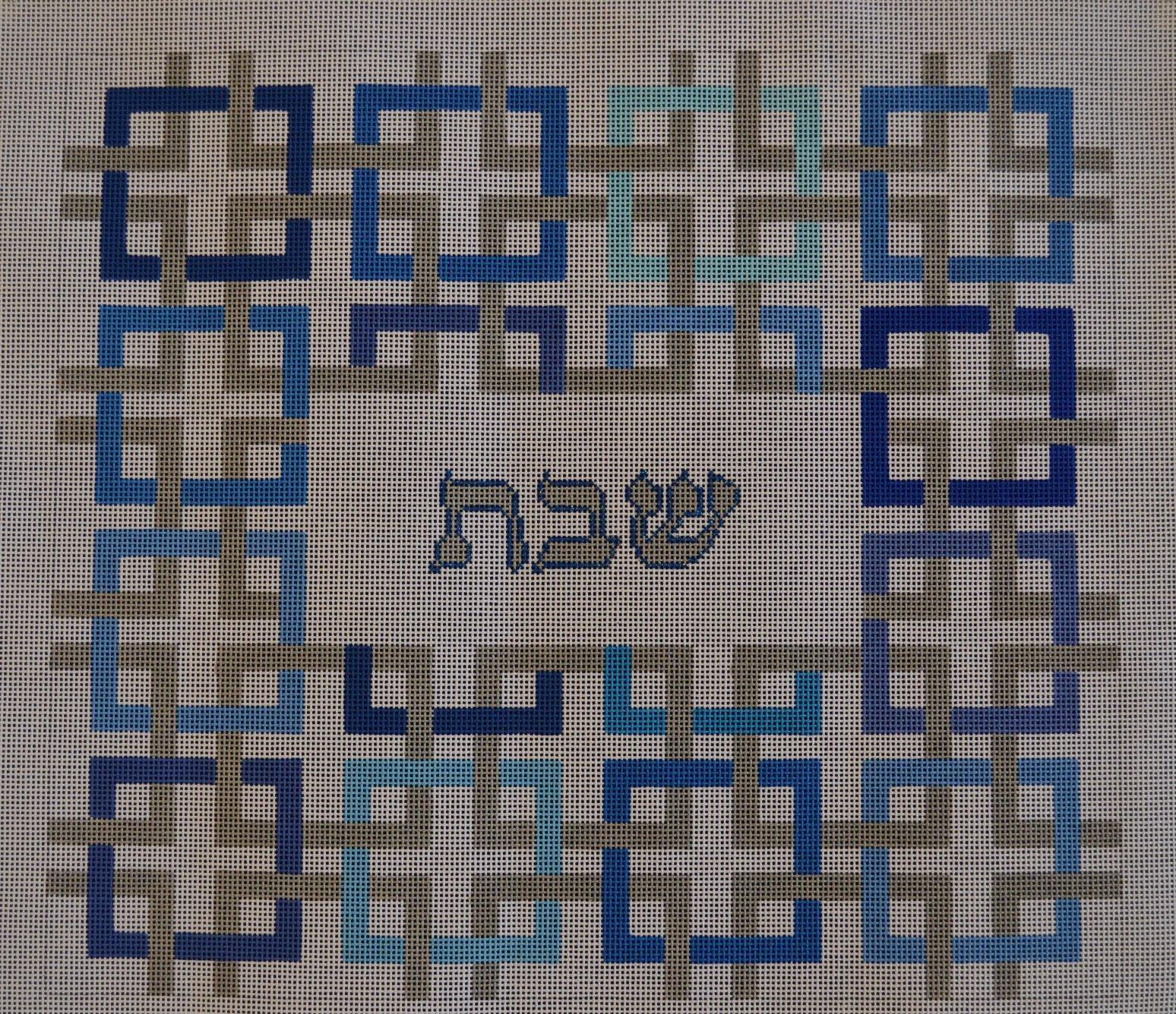 Interlocking squares challah cover