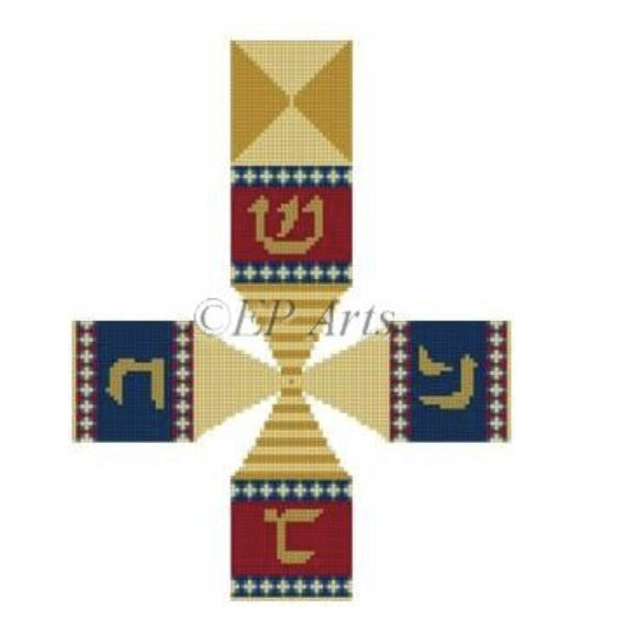 Navy, Red, and Gold Dreidel