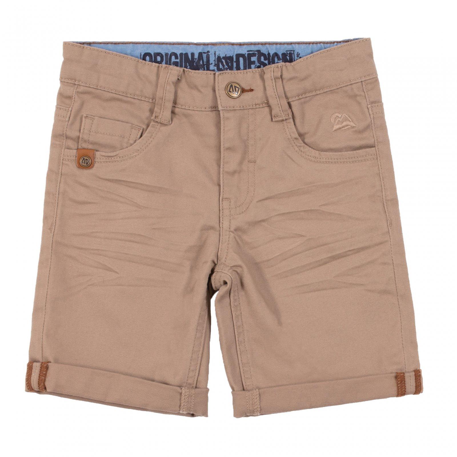 Noruk Khaki Shorts
