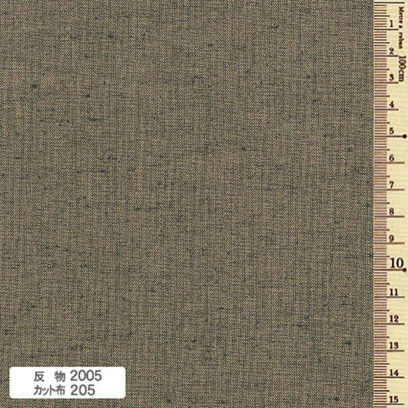 Tsumugi Shot Cotton - Putty - BBSP-2501