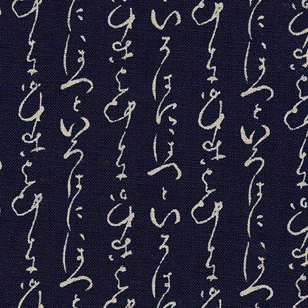 Nara Homespun:  Calligraphy