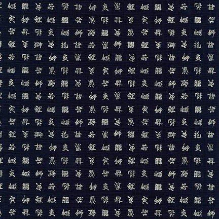 Nara Homespun:  Chinese characters