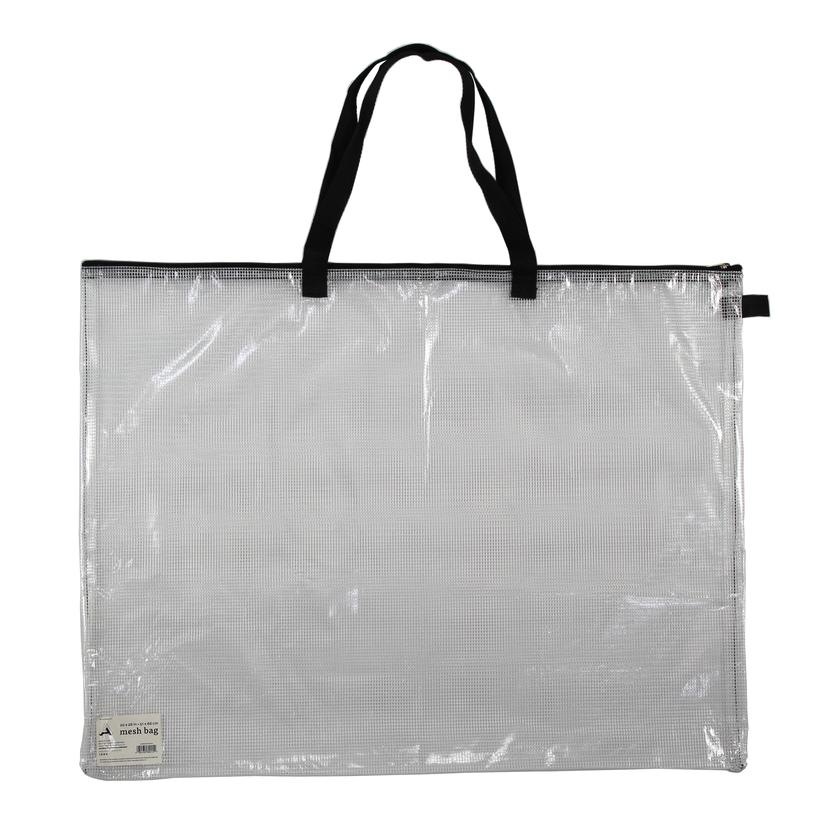 MESH BAG CLEAR 20X26