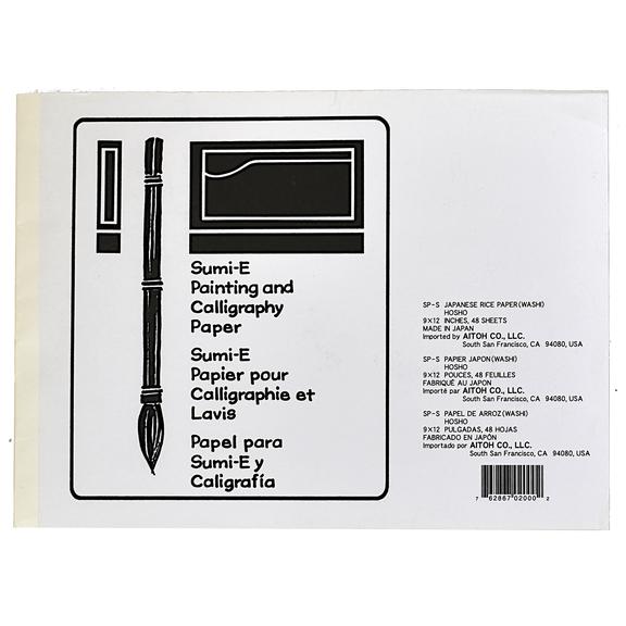 Hosho Paper Pads, 9 x 12 - 48/Sht. Soft Bound