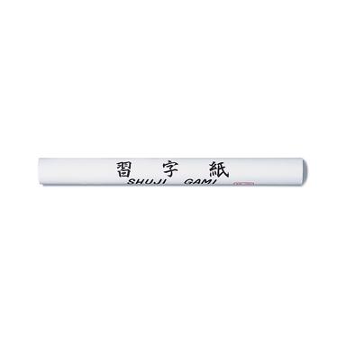 Yasutomo, Rice Paper Rolls, Kozo 18 x 30 ft.