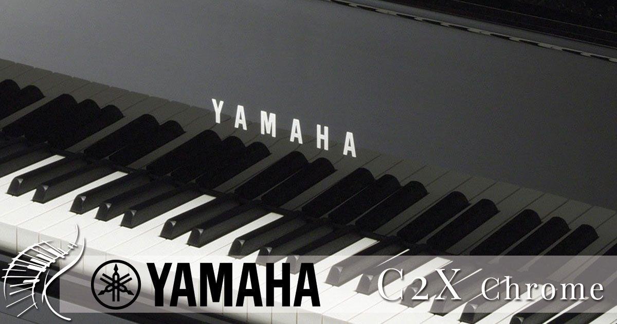 Yamaha C2X