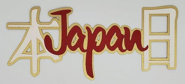 Japan Title