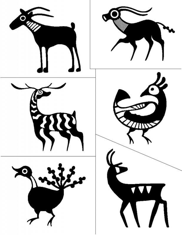 Primitive Animals
