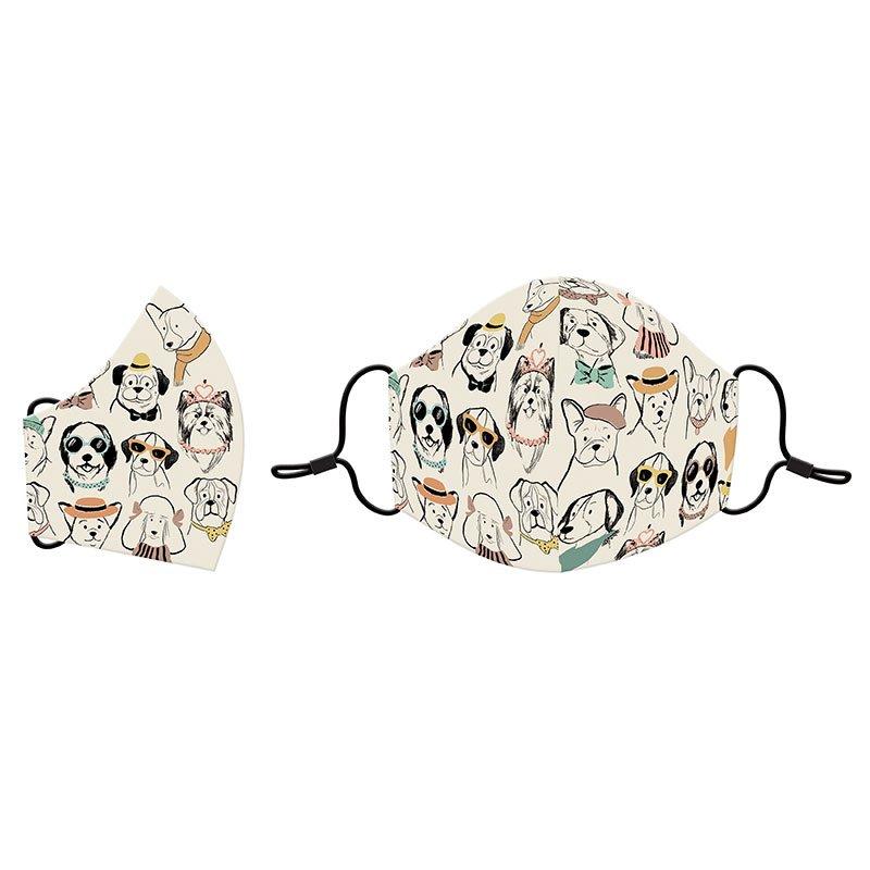 Cotton Face Mask - Puppy Portrait