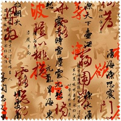 Crane Dynasty 14 tan