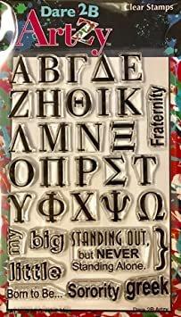 Dare 2B Artzy - All Greek 2 Me Clear Stamp Set