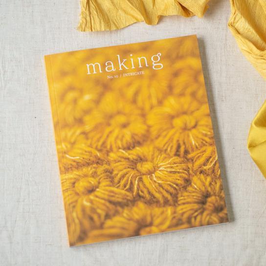 Making Magazine