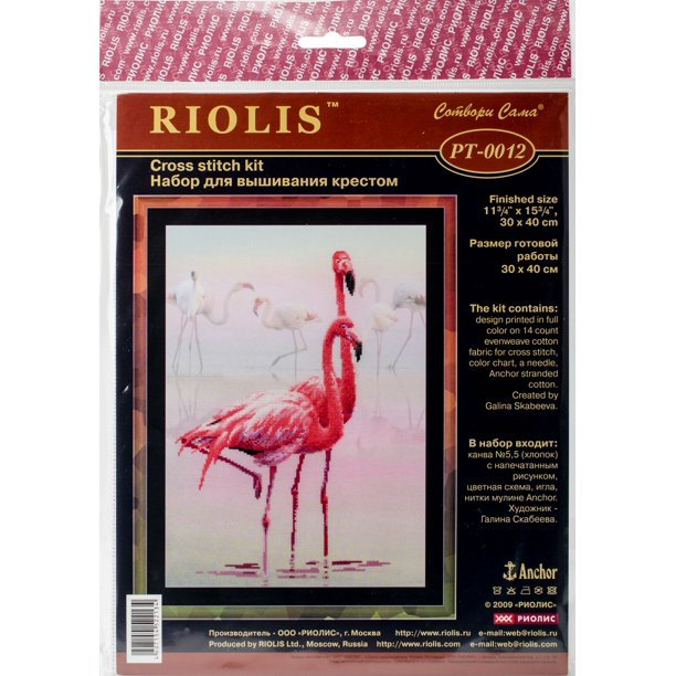 Flamingo Cross Stitch Kit