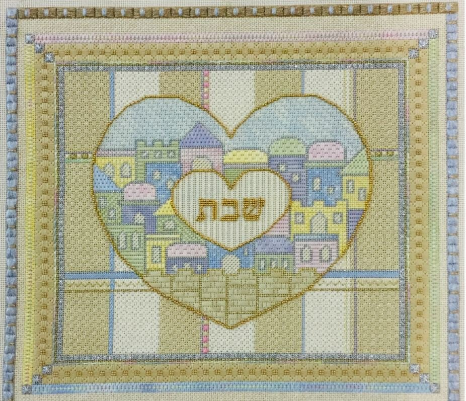 Heart Challah Cover