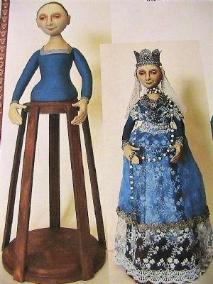 Isabella, Santos Cage Doll