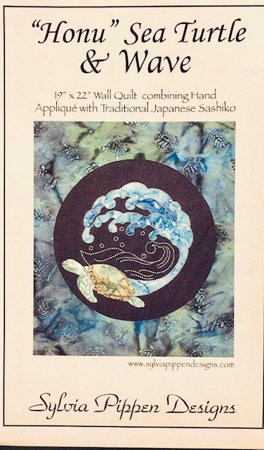 Honu Sea Turtle & Wave Pattern