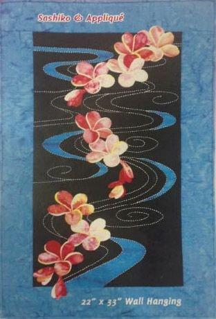 Plumeria Floating on Water sashiko Pattern