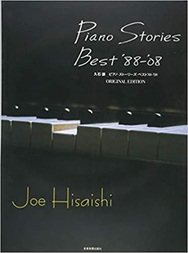 Joe Hisaishi Piano Stories Best '88-'08 PS