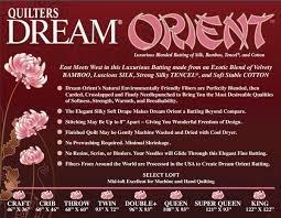 QUILTERS DREAM Dream Orient - Select Midloft Silk Bamboo Tencil & Cotton Super King Size