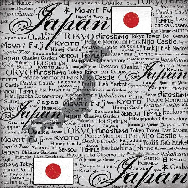 Japan Scratchy