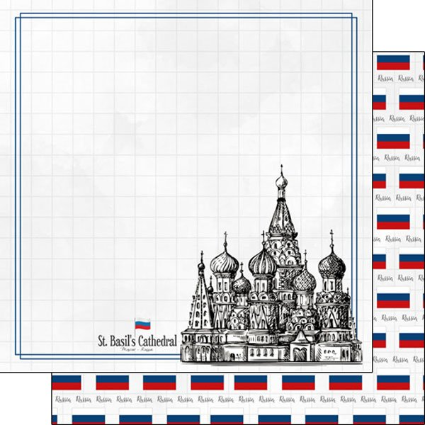 Moscow St. Basil'S Cathedral Adventure Double Sided