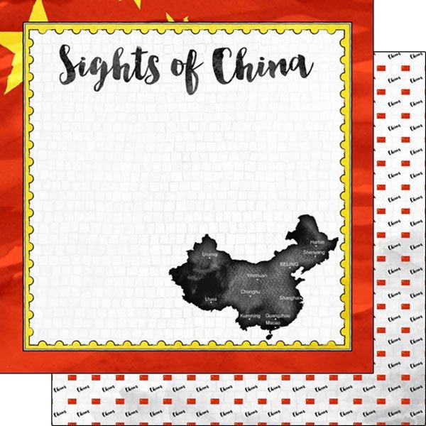 China Flag Sights