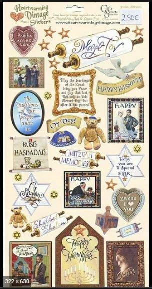 Crafty Secrets Jewish Celebrations