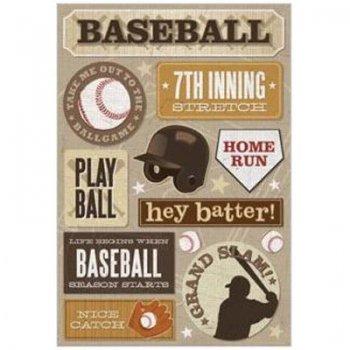 KF - Baseball 7th Inning Stretch