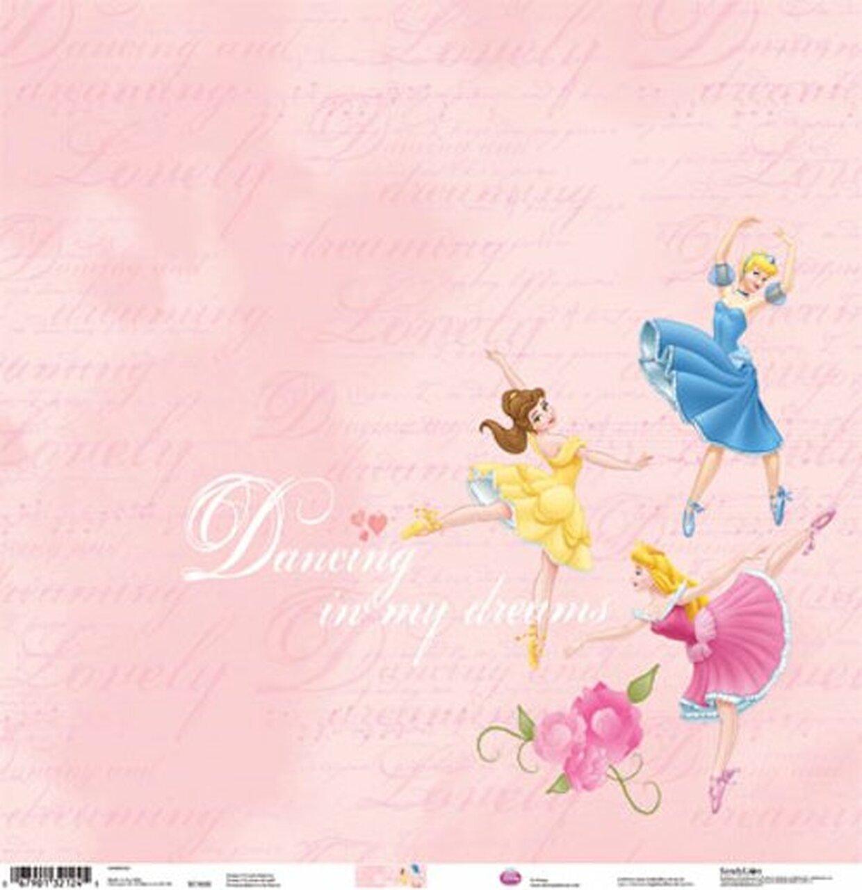 Dancing In My Dreams