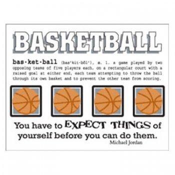 Srm Basketball