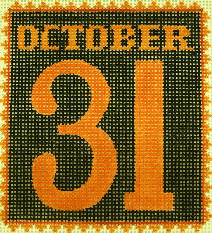 TT207F October 31