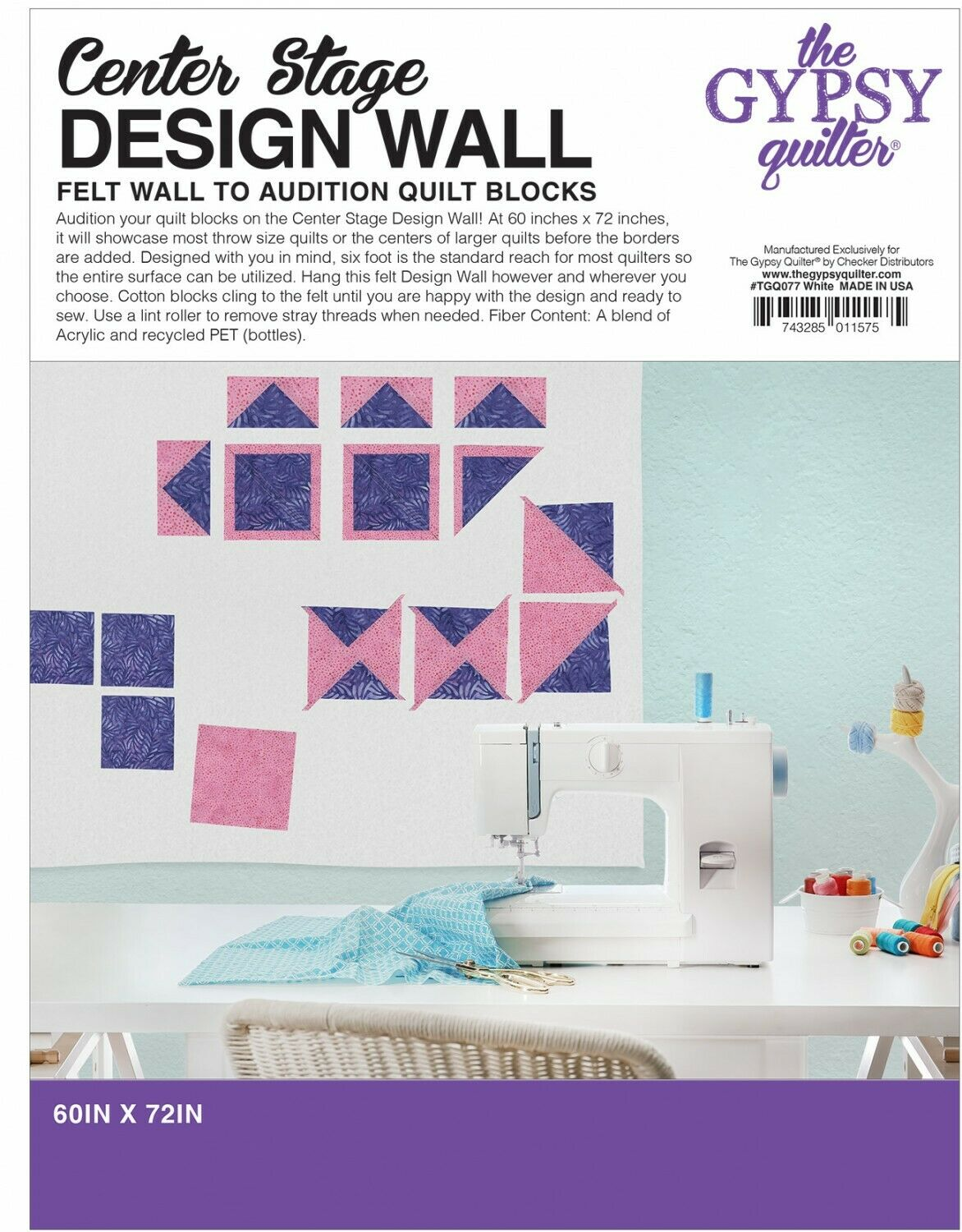 Center Stage Design Wall White 60in x 72in